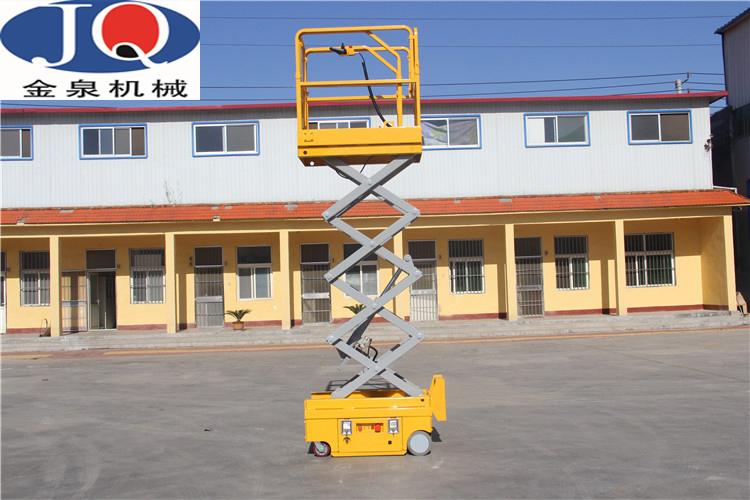 直流电机驱动式自行升降机
