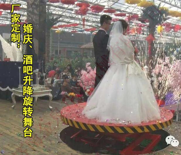 婚庆升降舞台