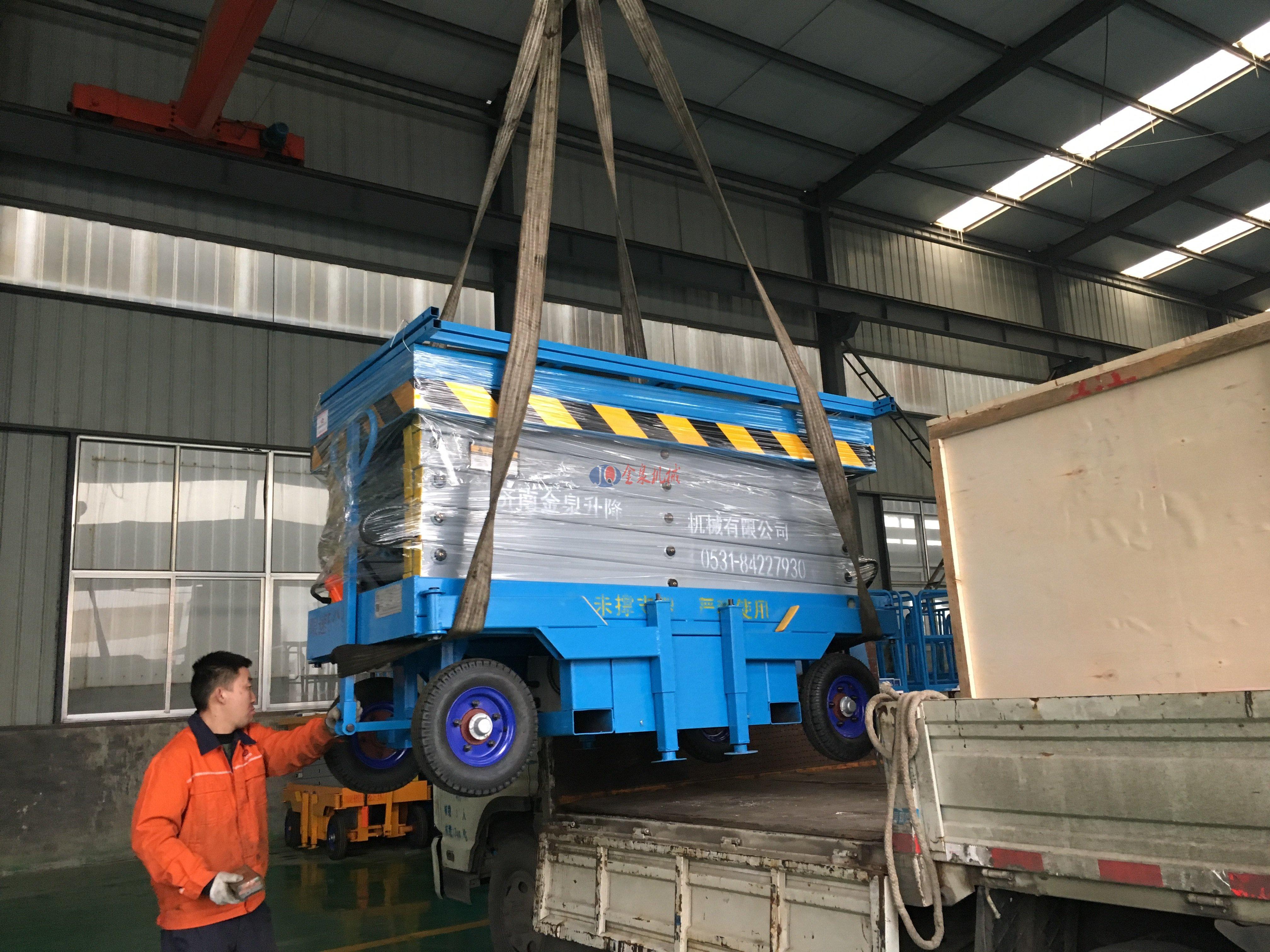 河北唐山8米升降机发货实拍