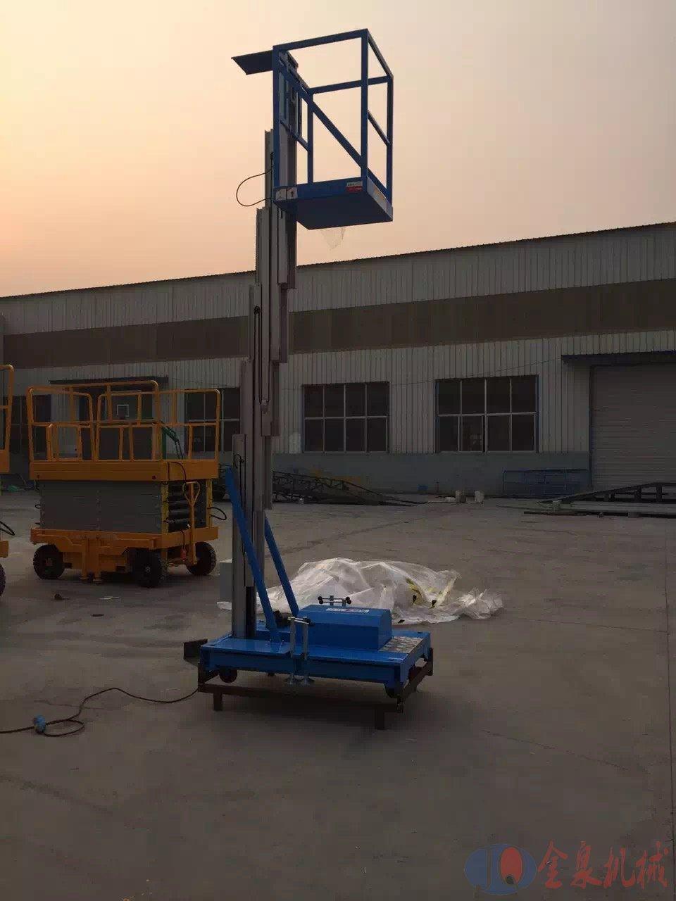 9米单柱铝合金升降机