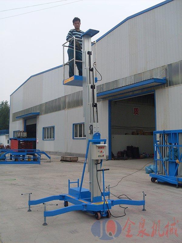 10米单柱铝合金升降机