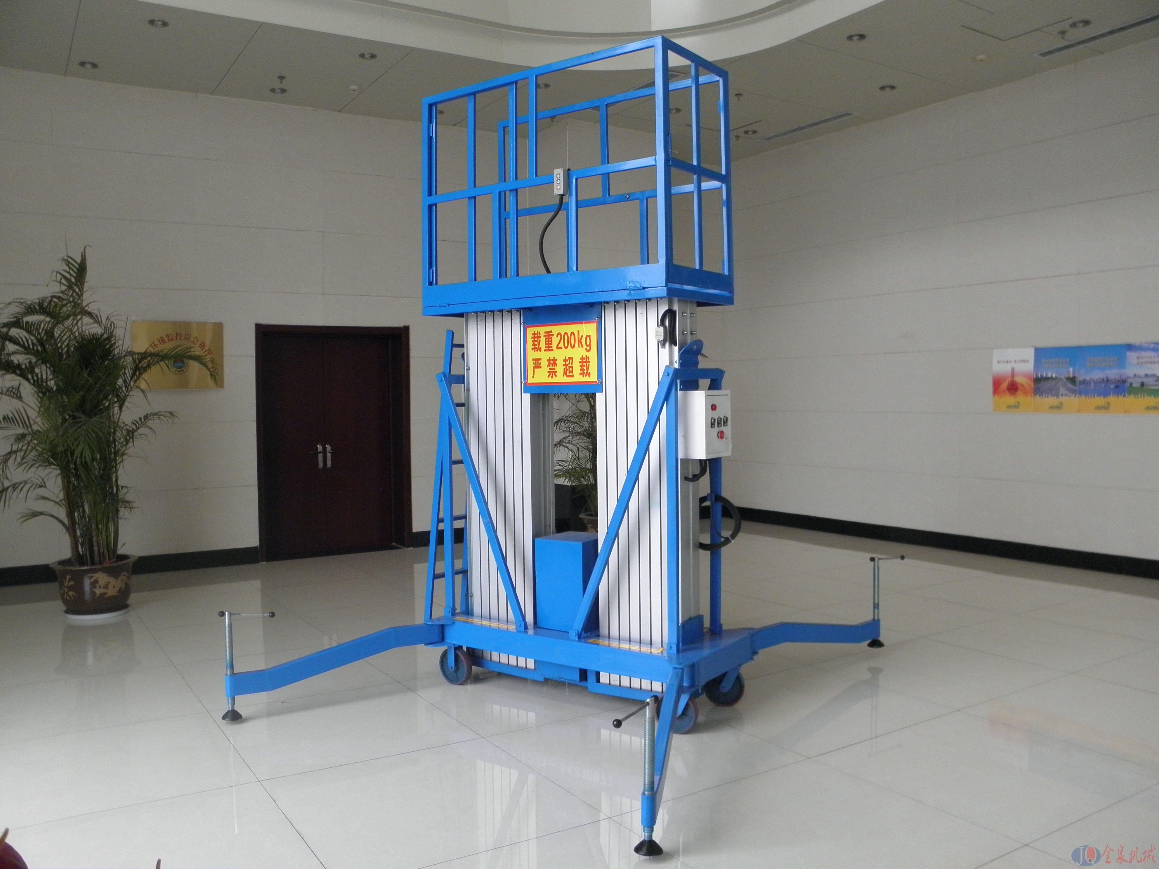 14米双柱铝合金升降机