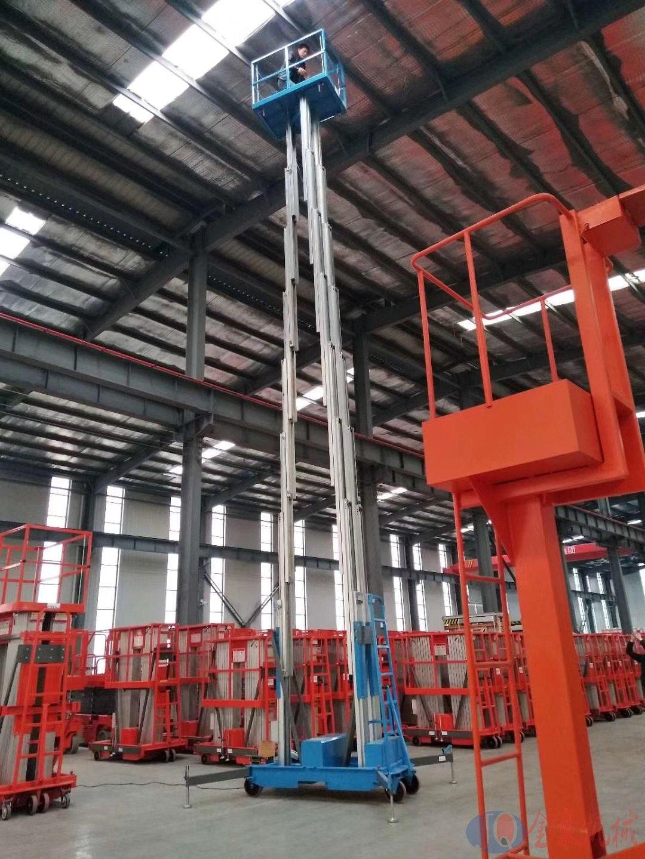 12米三柱铝合金升降机