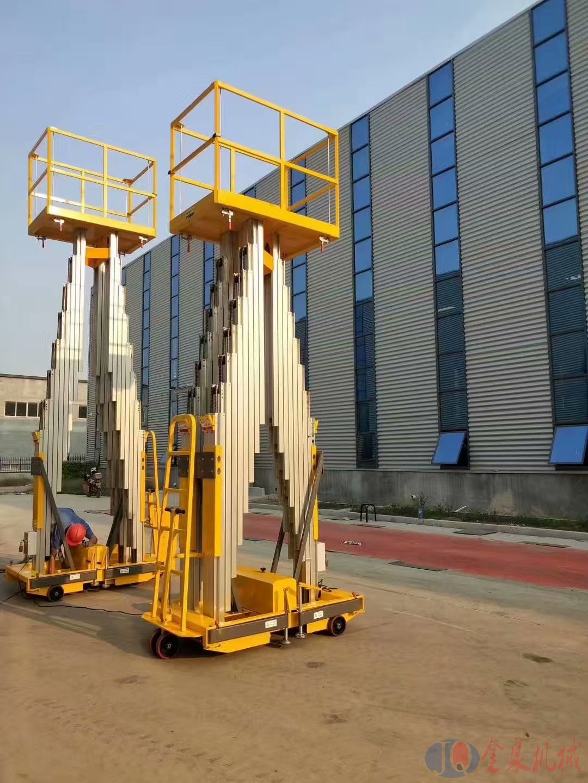 10米三柱铝合金升降机