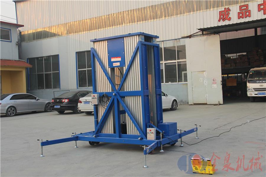 18米四柱铝合金升降机