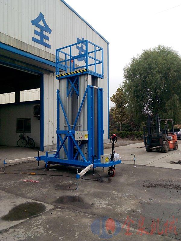 16米四柱铝合金升降机