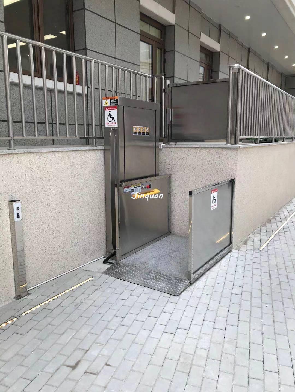 北京博物馆安装无障碍升降平台