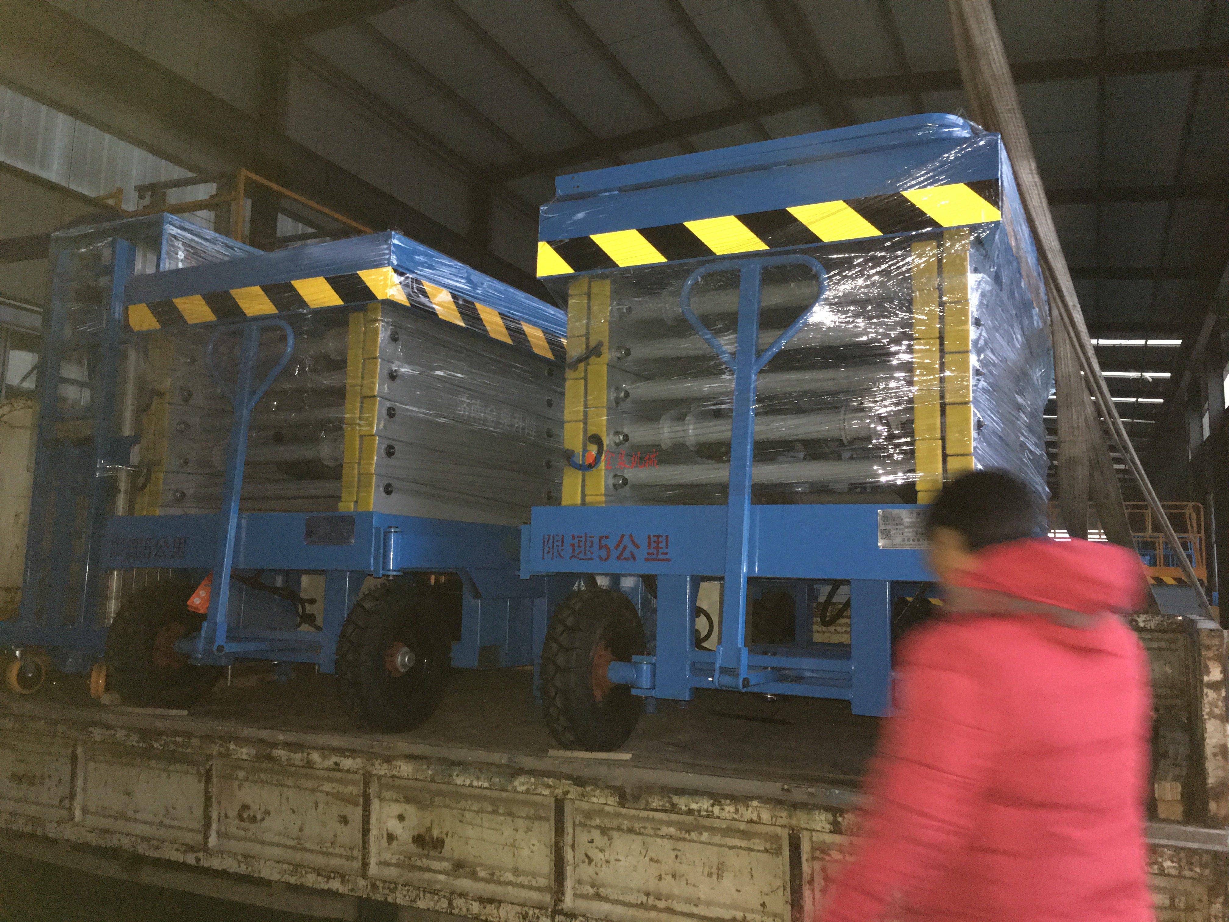 内蒙古2台10米发货图