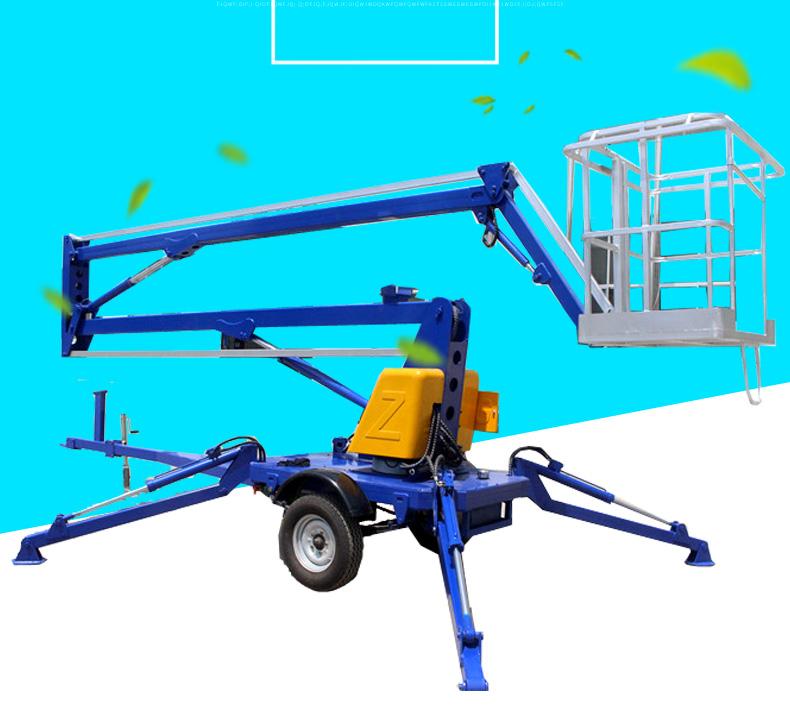 <b>10米拖车折臂升降机</b>