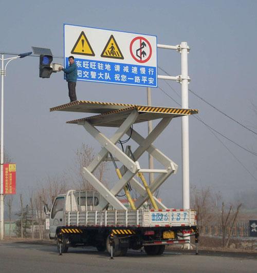 路灯车载式升降机