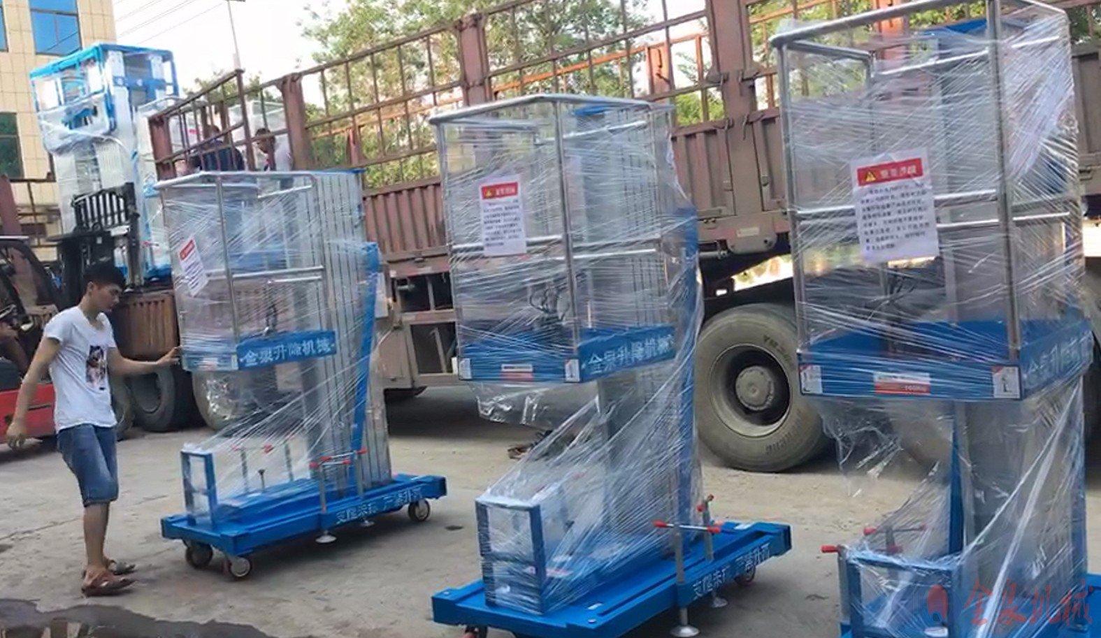上海6台铝合金升降机发货